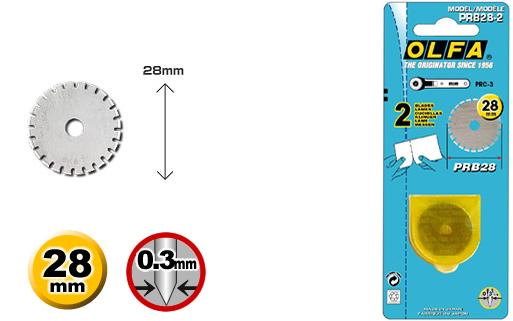 <p>2 nožića za perforacije pakovana u plastičnu kutijicu.</p>