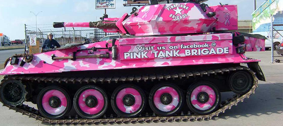 Мерцающие открытки с днем танкиста продаже загородных